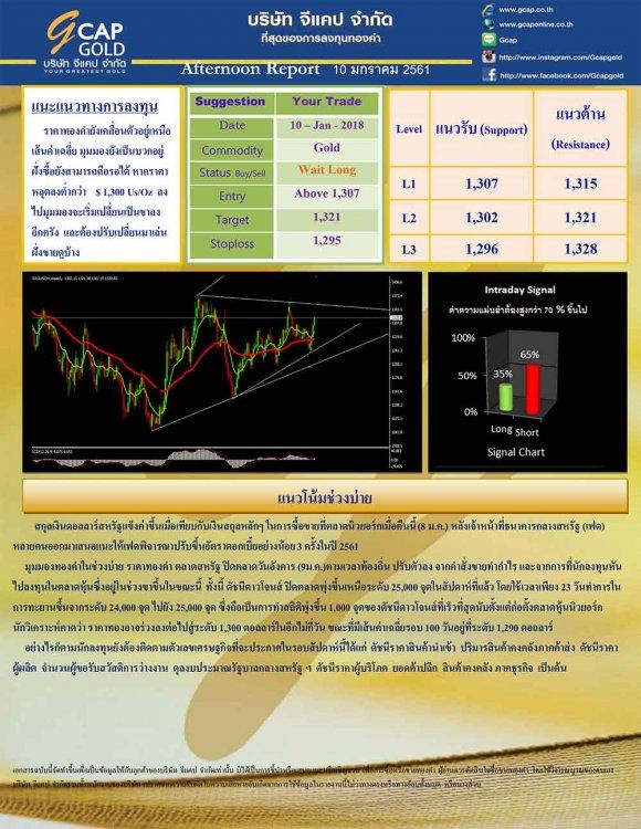 pdf1515566545162104357-1.jpg