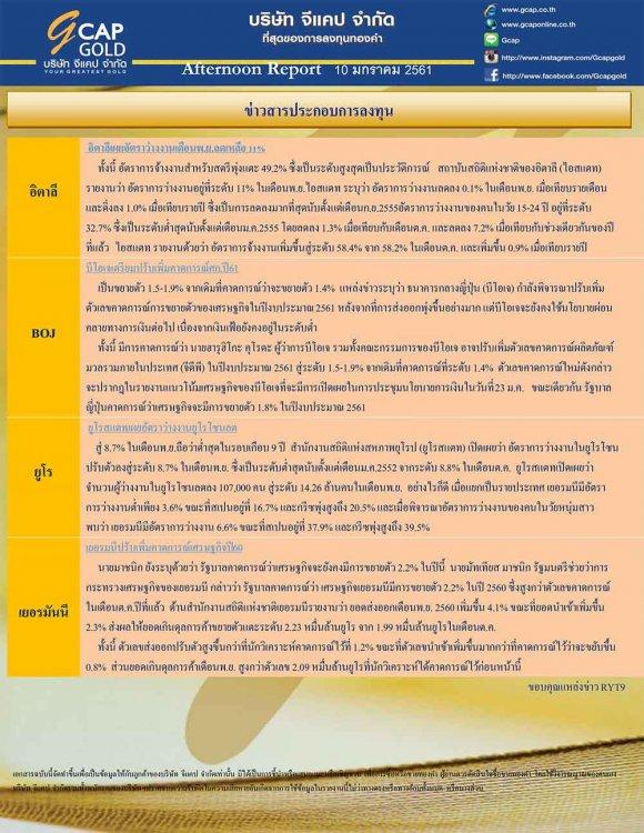 pdf1515566545162104357-3.jpg