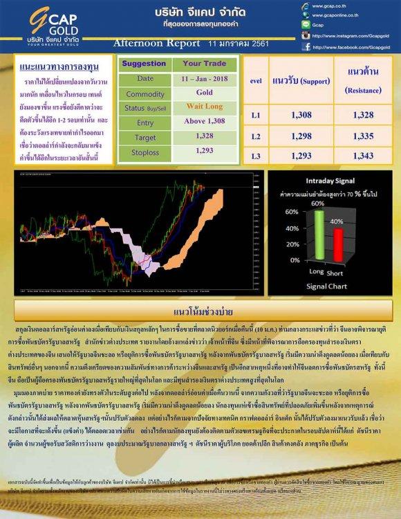 pdf1515657115264302397-1.jpg