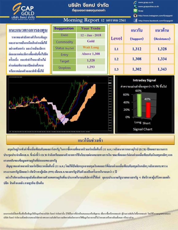 pdf15157245351714207507-1.jpg