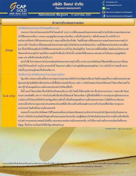 pdf1515744617510845418-3.jpg