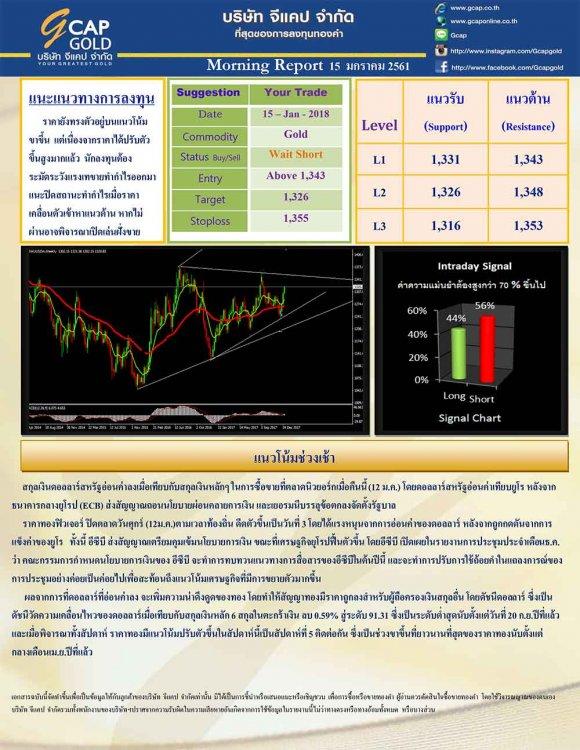 pdf15159771671541782792-1.jpg