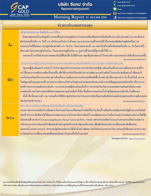 pdf15159771671541782792-3.jpg
