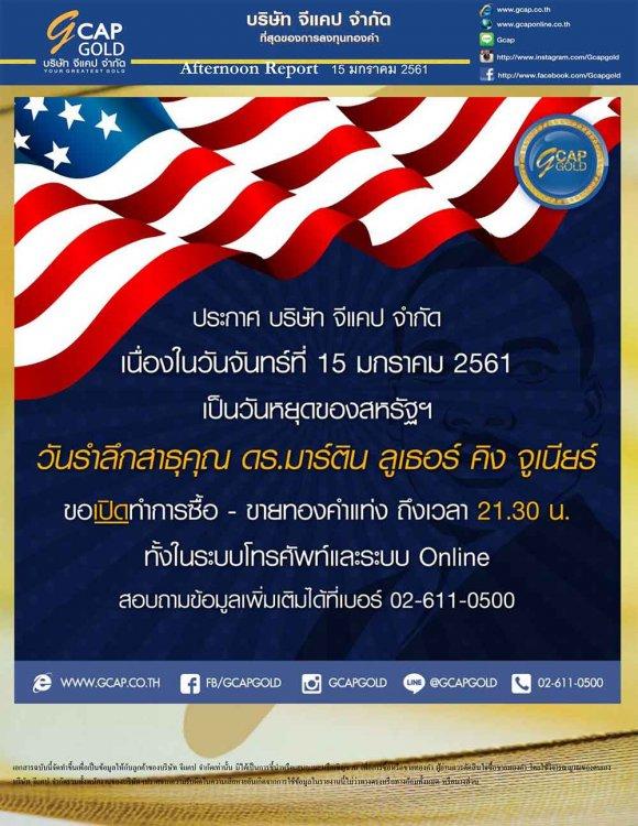 pdf15160025721898907213-7.jpg