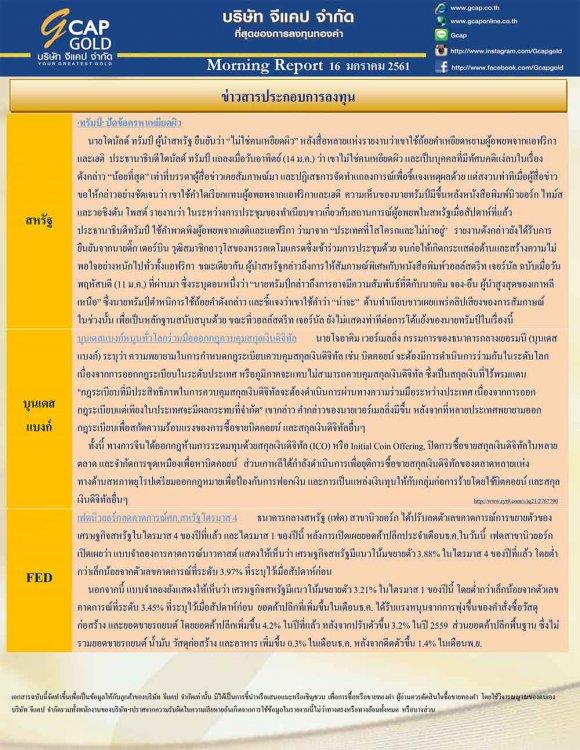 pdf1516064205750901145-3.jpg