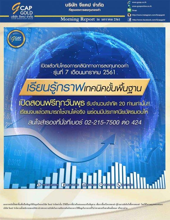 pdf1516064205750901145-6.jpg