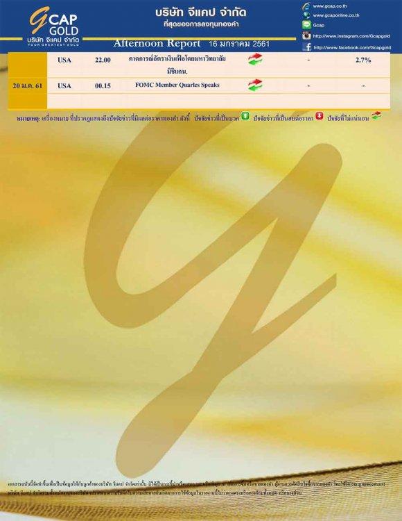 pdf1516089802925304843-5.jpg