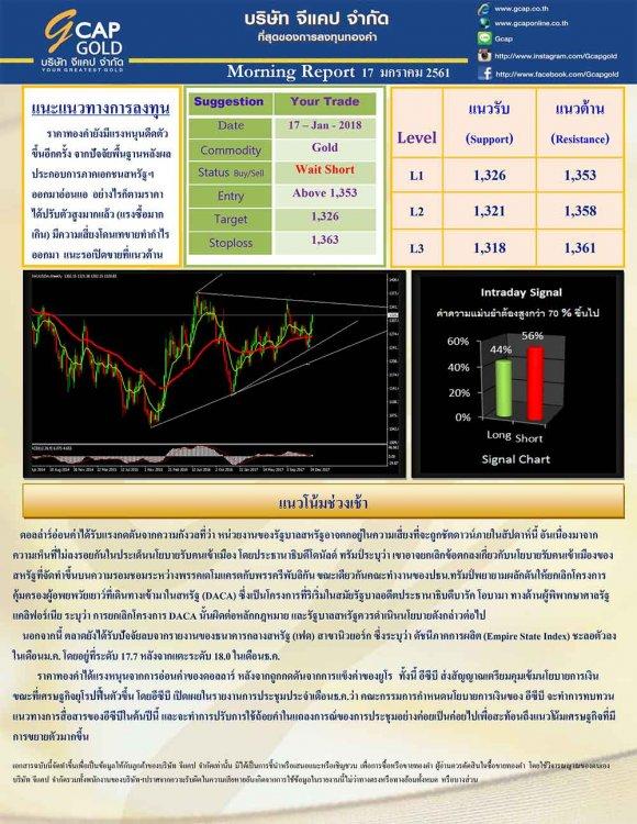 pdf151614990535473909-1.jpg