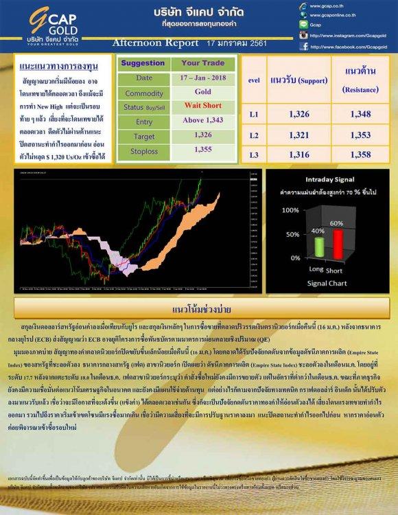 pdf1516169885107256901-1.jpg