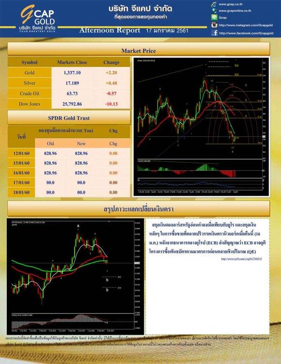 pdf1516169885107256901-2.jpg