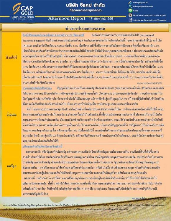 pdf1516169885107256901-3.jpg