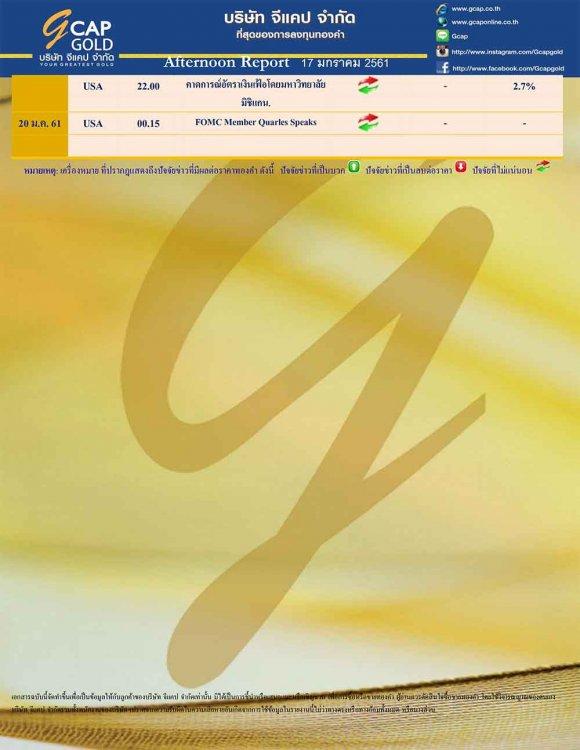 pdf1516169885107256901-5.jpg