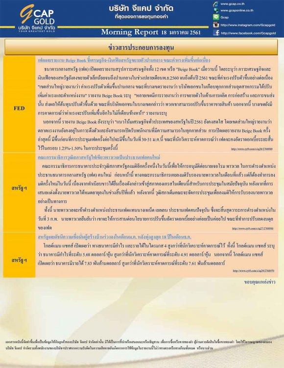 pdf15162374911791166158-3.jpg
