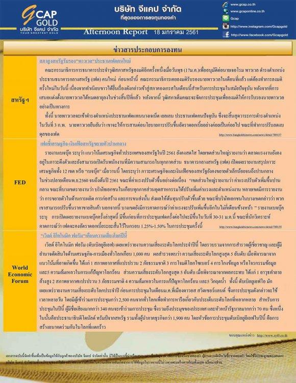 pdf15162619221990064813-3.jpg