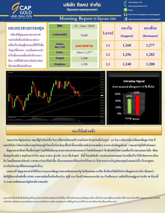 pdf1529888381976938803-1.thumb.jpg.6c78afaf40c895a3ea686d3c8f69fd61.jpg