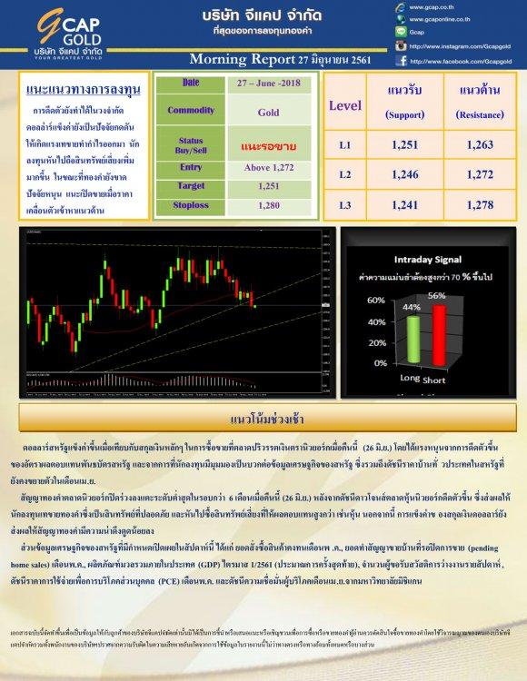 pdf15300613891259502171-1.thumb.jpg.c7a6ecf7109e89b33eca445a0e8f2f9e.jpg