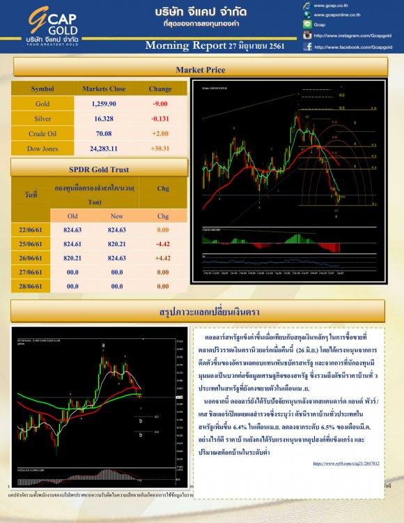 pdf15300613891259502171-2.thumb.jpg.76d122bf904cb5239cc43a074bff0e44.jpg