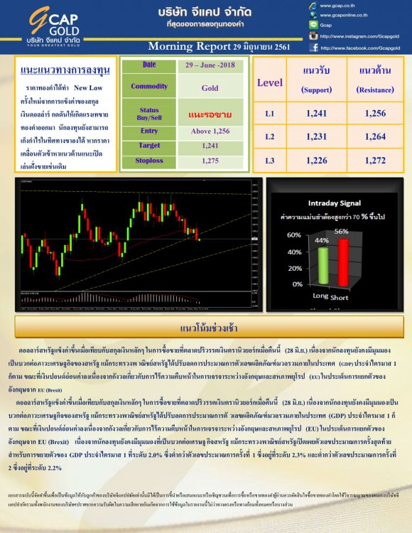 pdf1530234232214075024-1.thumb.jpg.b8b06c4f49b6206304736ec33bb2d4ac.jpg
