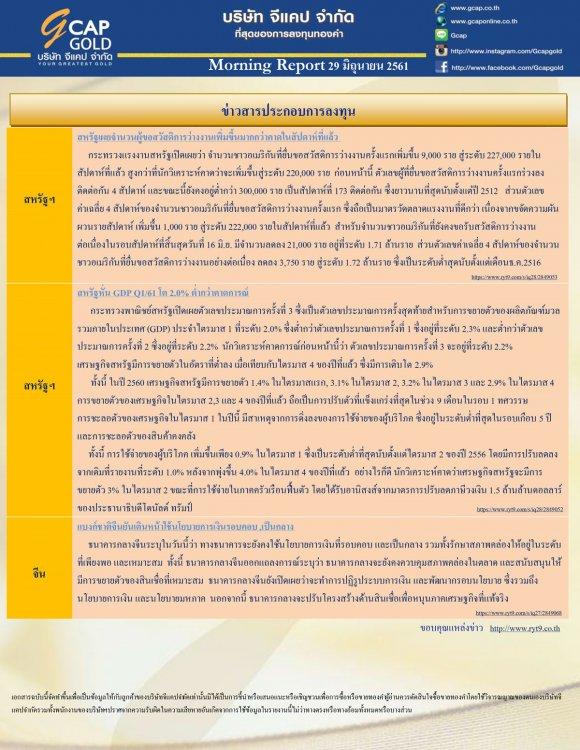pdf1530234232214075024-3.thumb.jpg.bb8246bc2b64c1d6ace2a529e213db95.jpg
