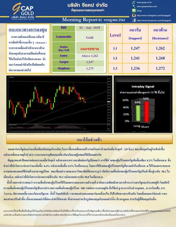 pdf1530492564254087903-1.thumb.jpg.1942860d6f1f78aa5a13d6eec7487526.jpg