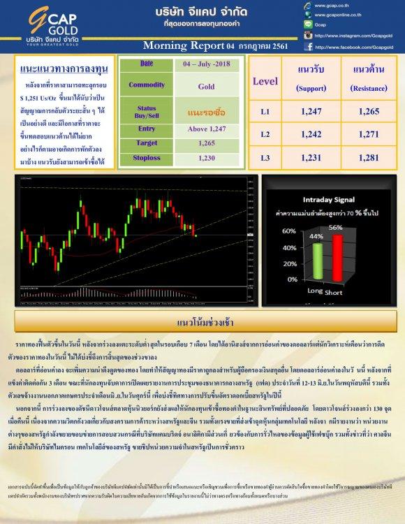 pdf1530665545759713641-1.thumb.jpg.2d2e7e4f9548b41dafd0ebae2b96bf56.jpg