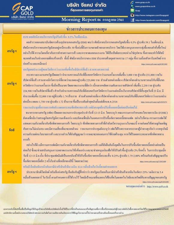 pdf15308387801459711351-3.thumb.jpg.133aee775cfa0a727a38e57a40b05219.jpg