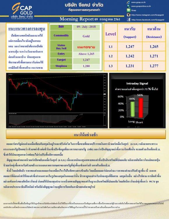 pdf15310973621836374780-1.thumb.jpg.209fcf0d801e2c367f1d1515ec3db49e.jpg
