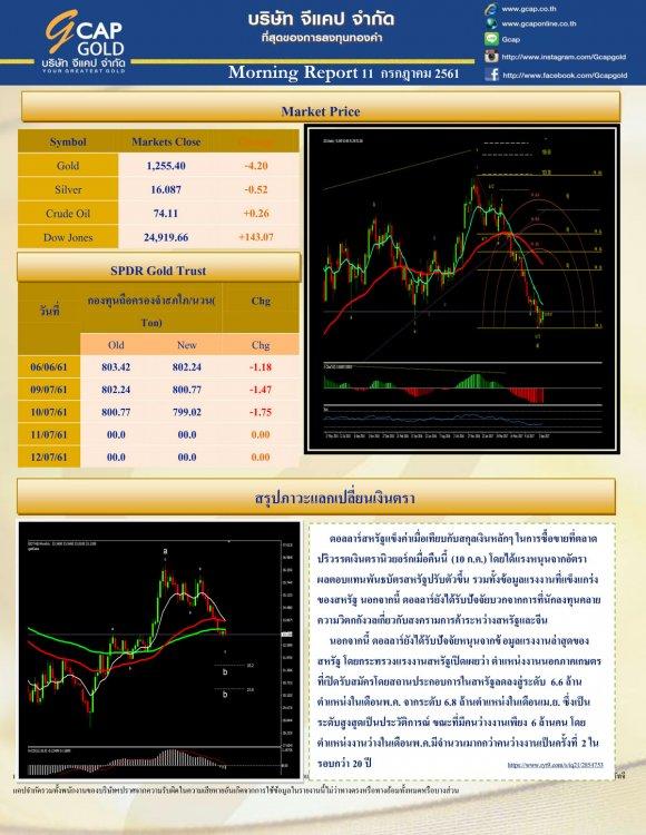 pdf15312704041413539485-2.thumb.jpg.bc17243919824342fe99ffe38ee6a20f.jpg