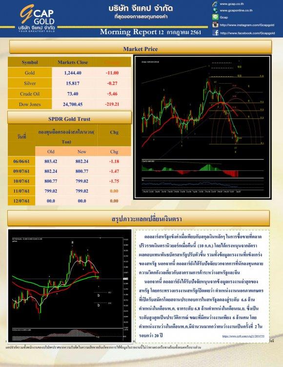 pdf1531357106816460543-2.thumb.jpg.1a84ac7cc4999479244eeb95122b5ed6.jpg