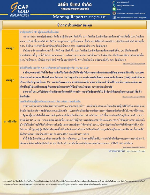 pdf1531357106816460543-3.thumb.jpg.481efb64fcb637c58770d75a6f0c0cc0.jpg