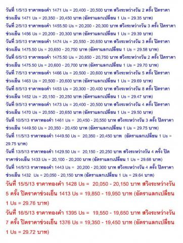 post-430-0-81081900-1400226969_thumb.jpg