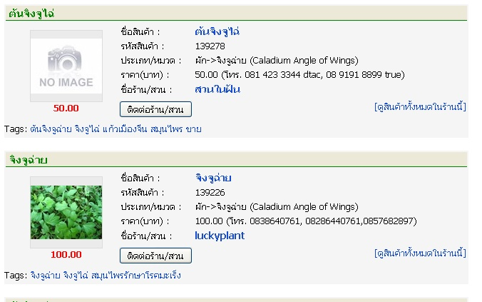post-21-058734800%201309623782.jpg