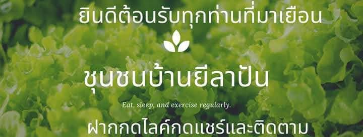 FB_IMG_1593664469829.jpg
